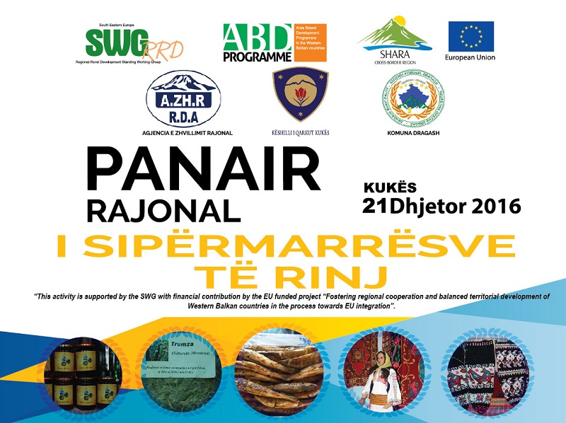 1. Regional Youth Entrepreneurship Fair